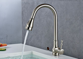 China 2 Way Pull Down Kitchen Faucet Save Water Aerator Design ROVATE Deck Mounted supplier